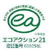 eco action logo